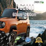 carbonzero-hho HHO Kit DC2000 PKW 600cm³>2400cc cm³